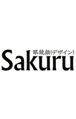 Sakuru